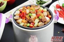 爱尚焖小猪焖饭