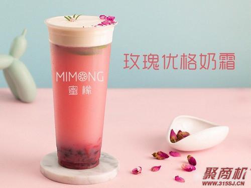 蜜檬奶茶加盟