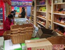 昕蜀然火锅烧烤食材超市