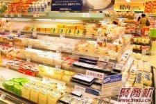锅加家火锅烧烤食材超市