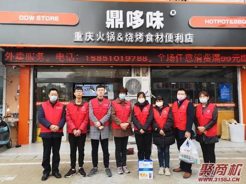 专门卖火锅食材的店叫什么加盟什么品牌好_1