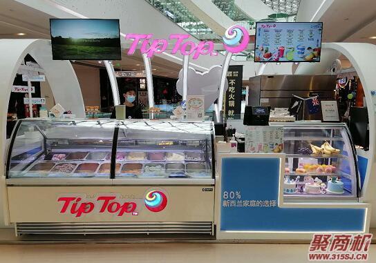 TIPTOP冰激凌加盟