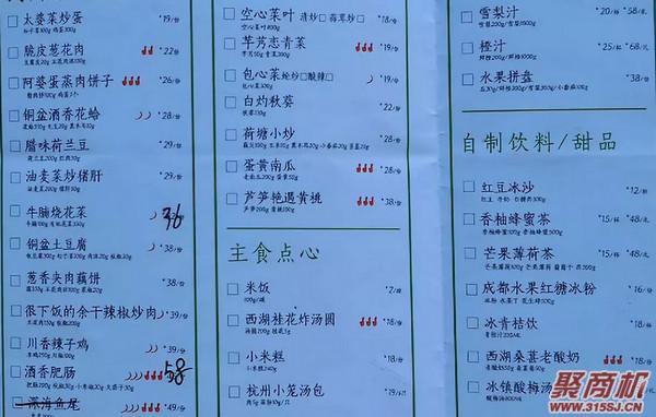 餐厅菜单如何设计好看又好用?助你能聚客、能赚钱的好菜单_5