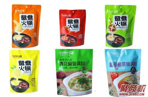 遇见麻辣先生火锅食材超市加盟利润和具体条件_3