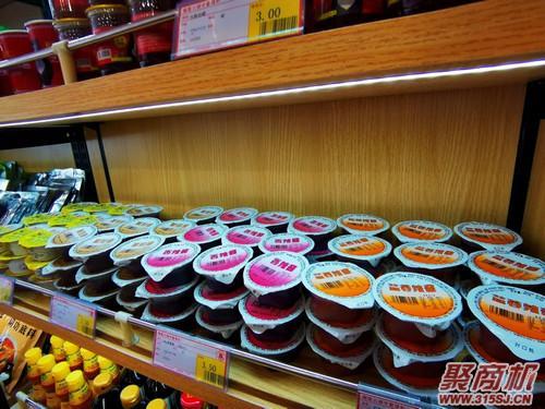 懒熊火锅食材店加盟怎么样加盟利润如何_1