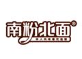 南粉北面加盟品牌logo