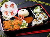 食将中式快餐