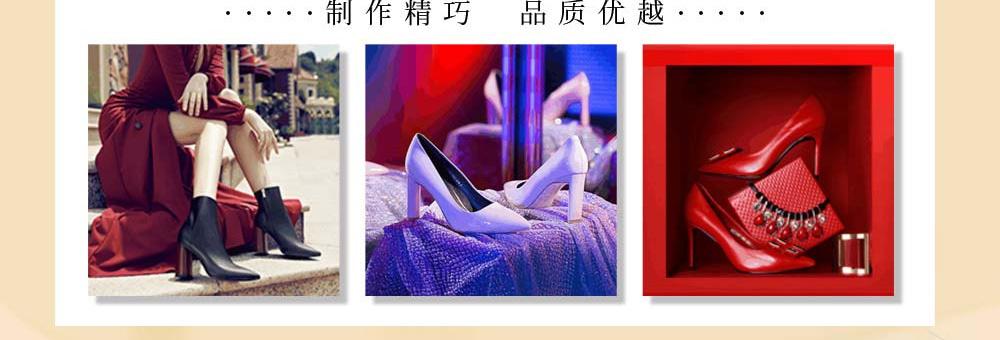 CreeKree女鞋女包加盟