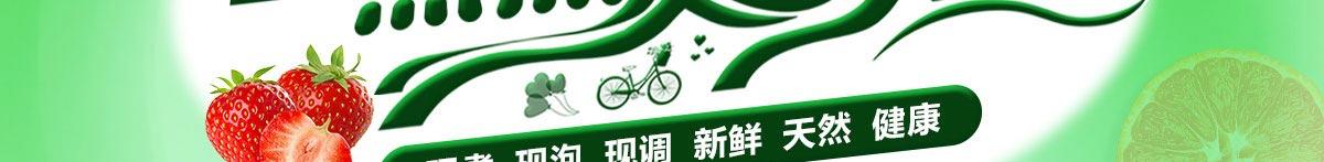 上海一点点加盟