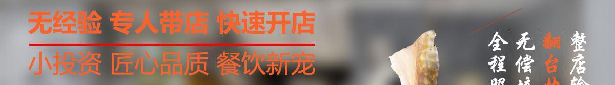 渔小妮老坛酸菜鱼加盟