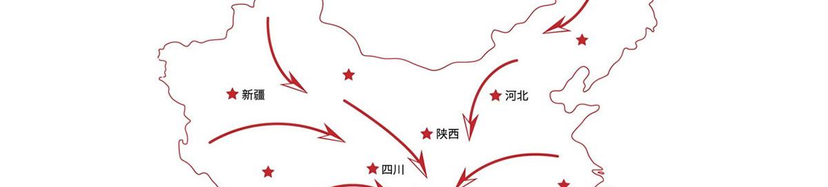 重庆怒火八零加盟