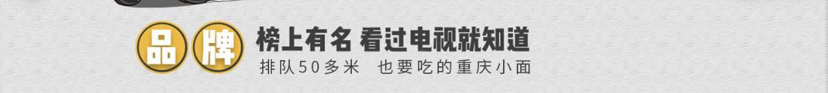 重庆南粉北面加盟