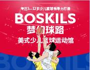 boskills梦幻球路加盟